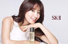SK2 / Lung Jyi http://www.perfume.com.tw/en/index.htm