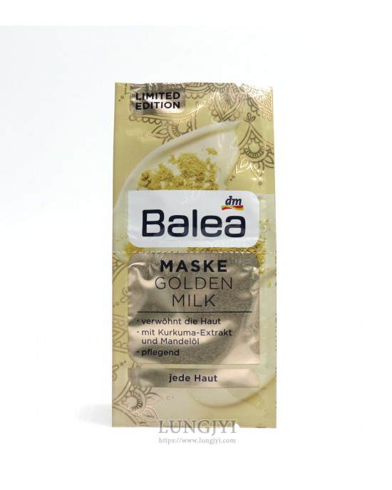 黃金牛奶滋養面膜_8ml*2