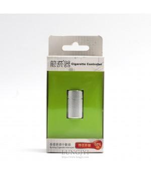 節菸器(香煙燃燒中斷器)