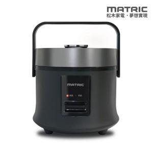 C松木星鑽厚釜電子鍋MG-RC0402