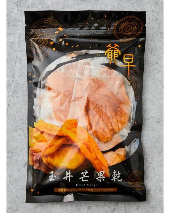 Yuching Mango Packs, in slices